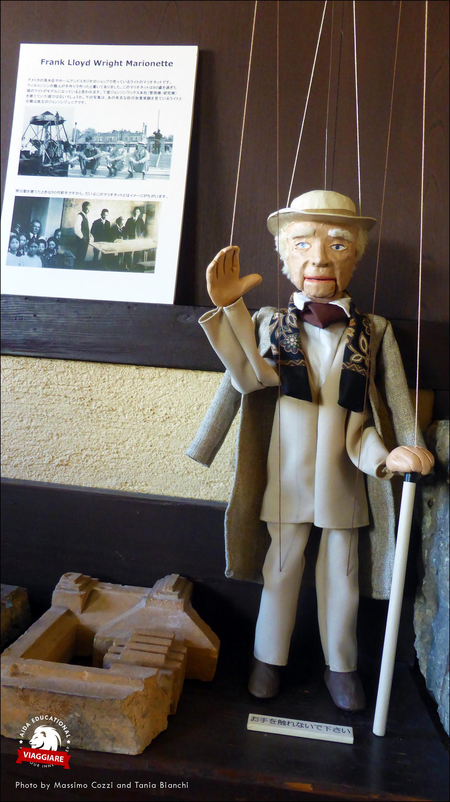 Frank Lloyd Wright Marionette -Jiyu Gakuen Girls' School-TOKYO